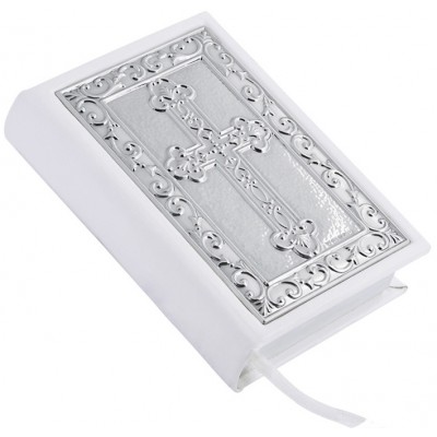 White Leatherette King James' Bible Sterling Silver